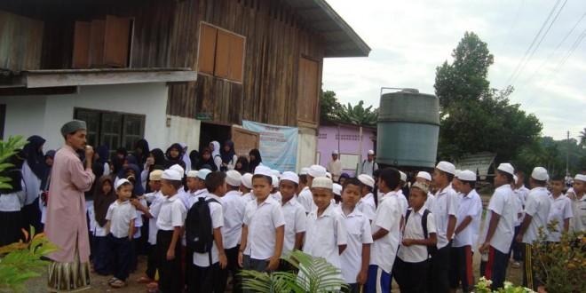 สำนักงานการศึกษาเอกชนจังหวัดสตูล มานิเทศ ติดตามและประเมินผล