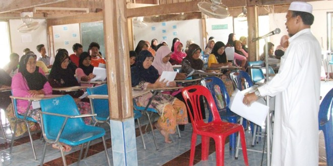 ประชุมผู้ปกครอง โรงเรียนฮิดายาตุดดีนียะฮ์
