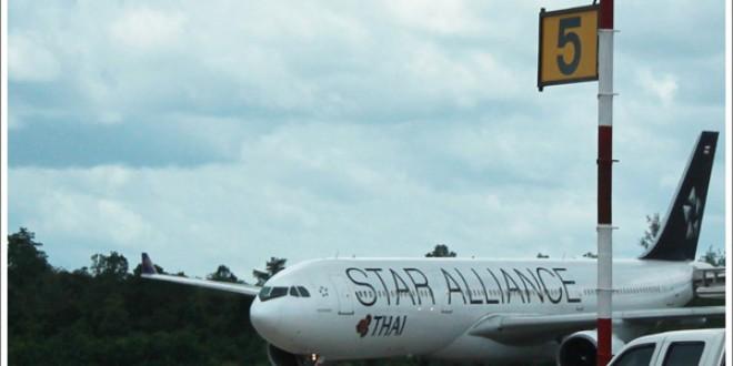 บรรยากาศการส่งผู้ประกอบพิธีฮัจย์ ประจำปี 2554 ณ สนามบินหาดใหญ่