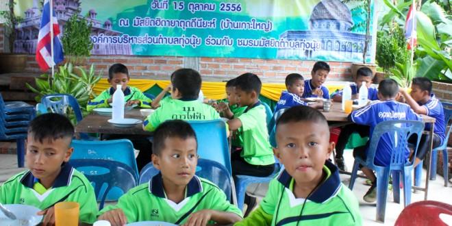 พี่น้องชาวบ้านเกาะใหญ่ ได้ทำบุญเลี้ยงอาหารเนื้อกุรบาน ให้กับนักเรียน