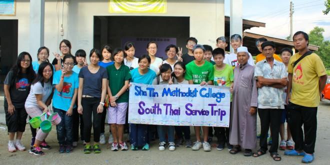 อาสาสมัครนักศึกษาฮ่องกง โดยมูลนิธิเครือข่ายเพื่อชีวิต ร่วมกันทาสีอาคารเรียนหลังใหม่